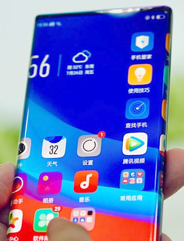 Oppo Reveals a Waterfall screen Phone