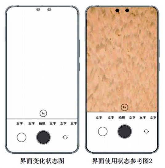Xiaomi Phone in-display dual-selfie camera design Leaked