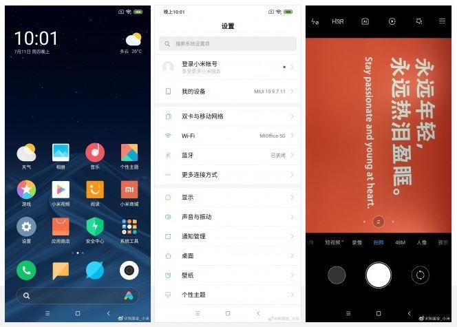 MIUI 10 Android Q beta
