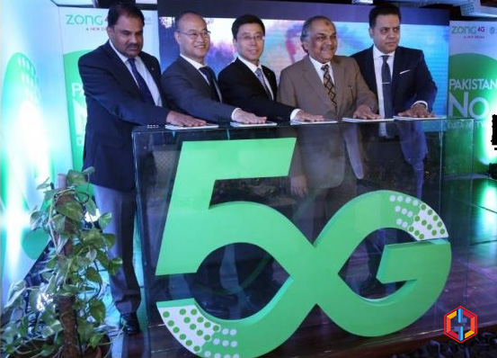 First Network to Successfully Test 5G in Pakistan