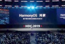 Huawei starts its own Operating System HarmonyOS to compete with Android