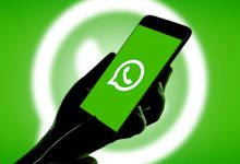 WhatsApp is currently working on an Instagram style Boomerang function