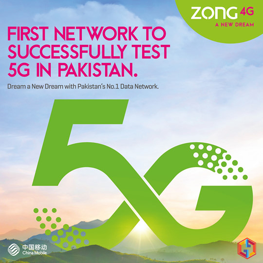 Zong is the first 5G Internet in Pakistan
